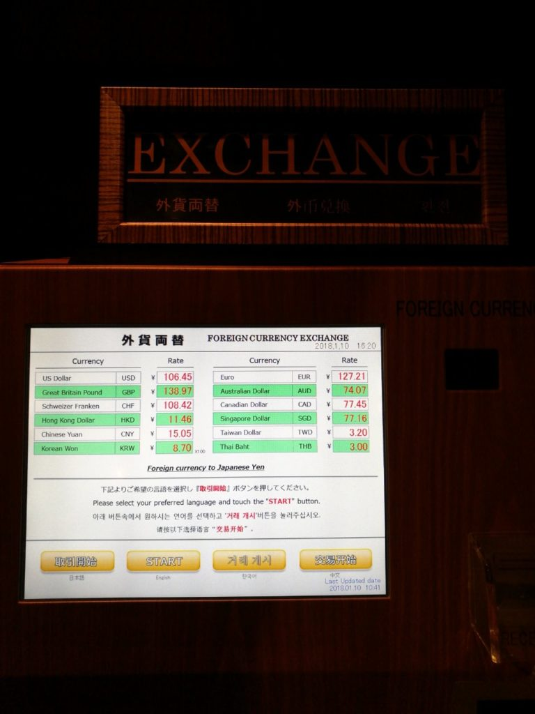 外貨両替ATM