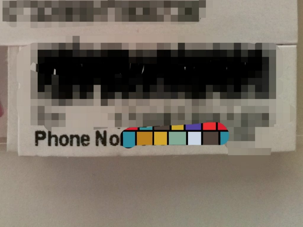 AIS SIM2Fly パッケージアップ画像電話番号確認