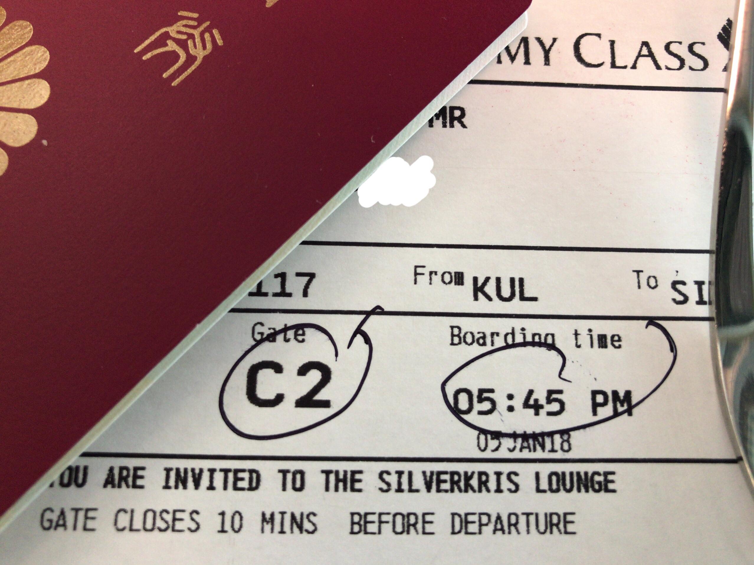 シンガポール航空。クアラルンプールからシンガポールのチケット