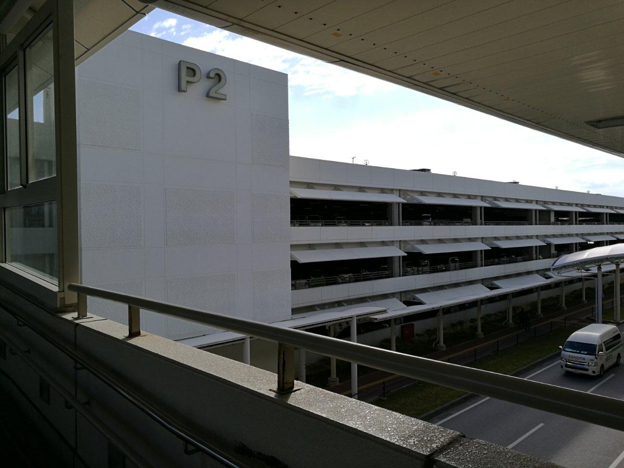 那覇空港P2駐車場