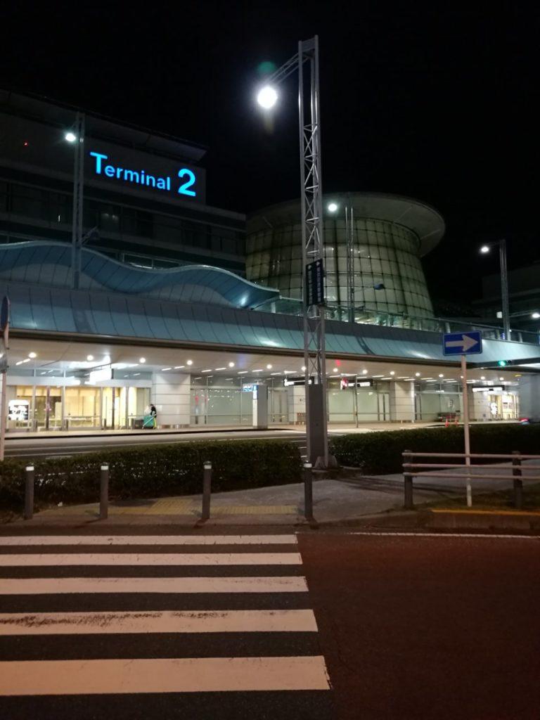 羽田第2ターミナル