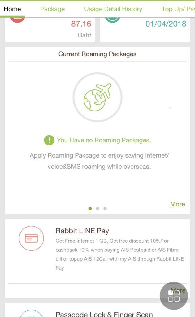AISアプリ トップ画面にRabbit LINE Payのニュースが