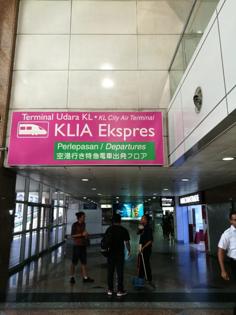 KLIAエキスプレス案内