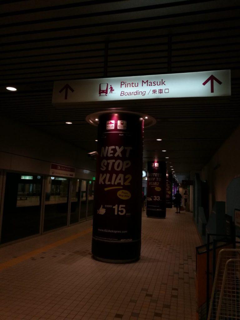 KLセントラル駅KLIAエキスプレスホーム