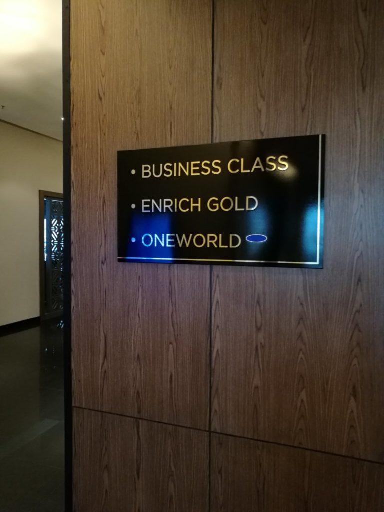 ゴールデンラウンジビジネス側