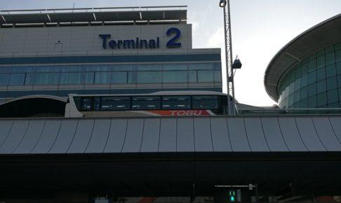 早朝の羽田第2ターミナル