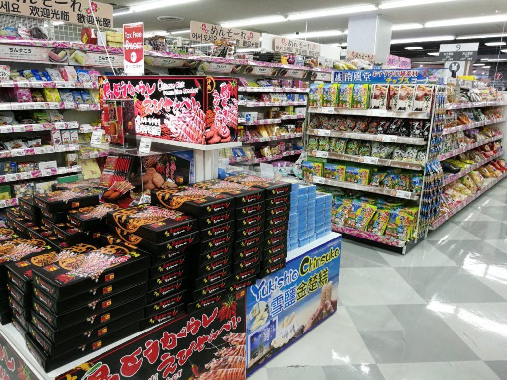 小禄イオンお土産コーナー2