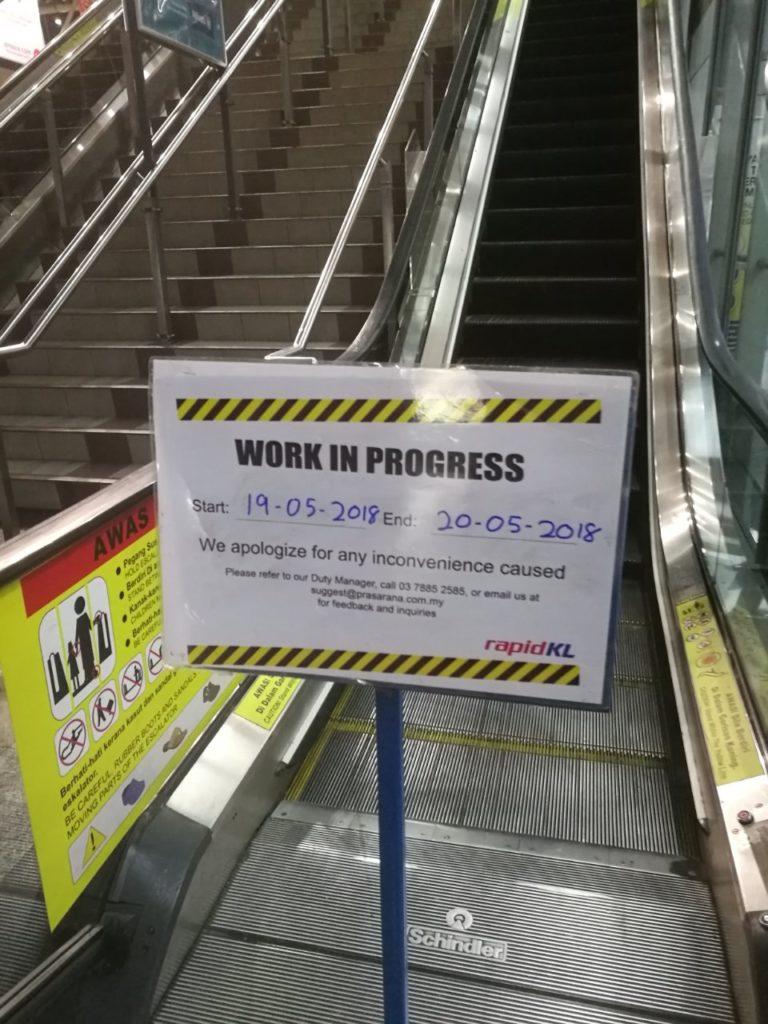KLセントラル駅5号線エスカレーター点検