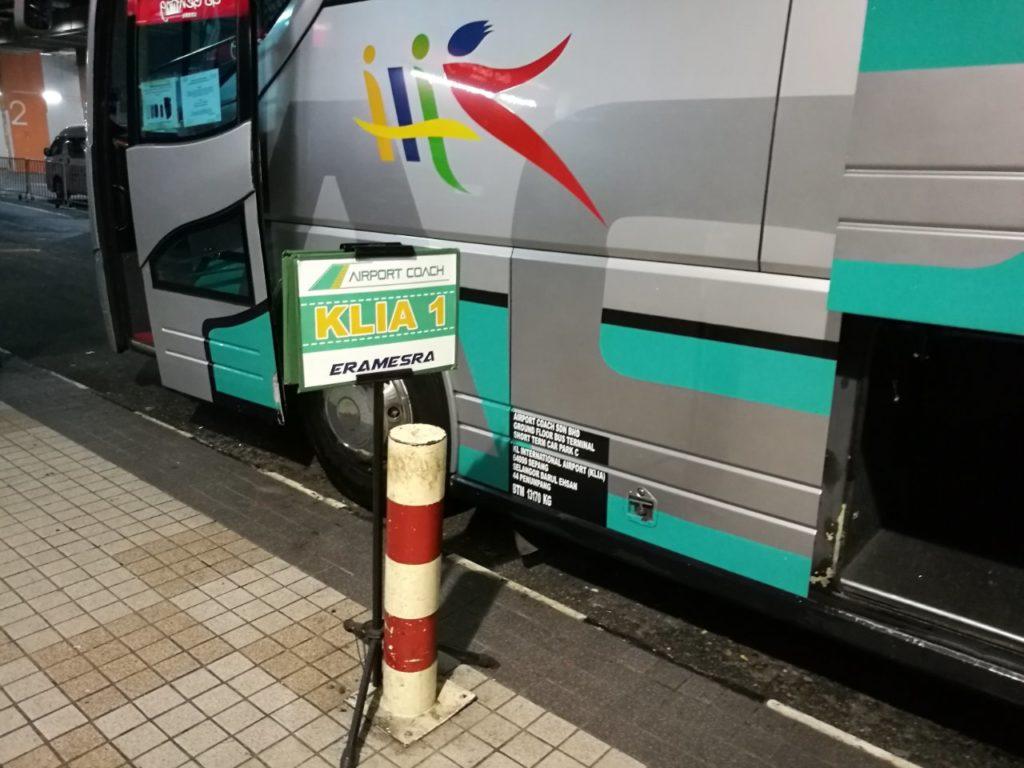 KLセントラル駅バスターミナル4