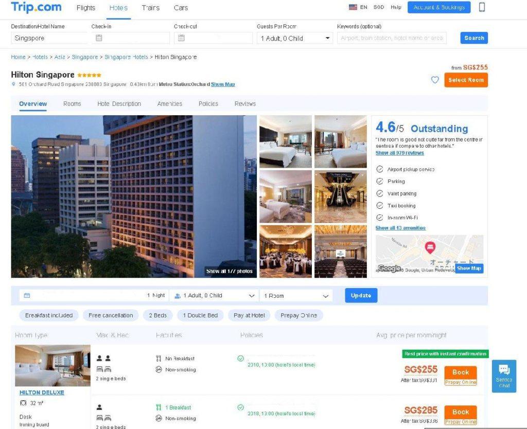 Trip.com英語(アメリカ)表示価格