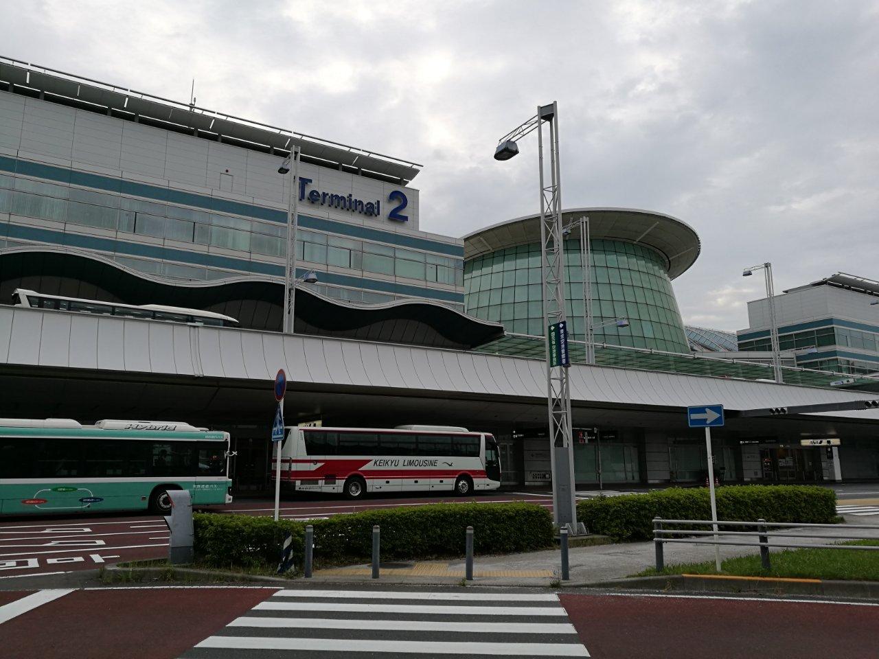 羽田空港第二ターミナル