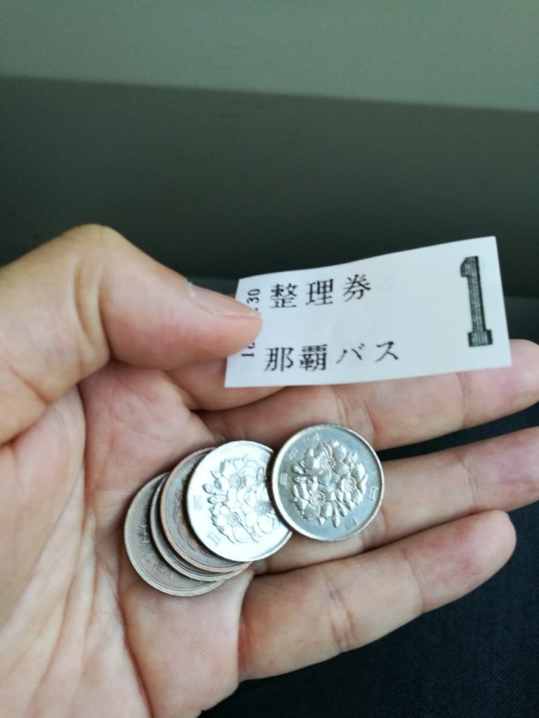 バス運賃と整理券