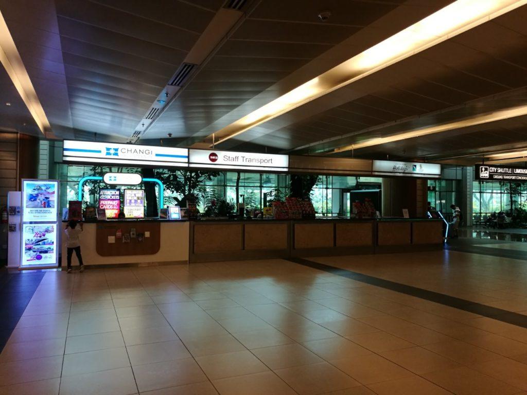 チャンギ空港カスタム出口前