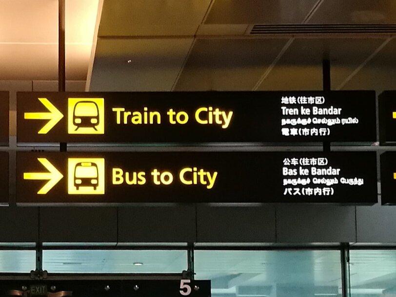 チャンギ空港から市内行きバス案内2