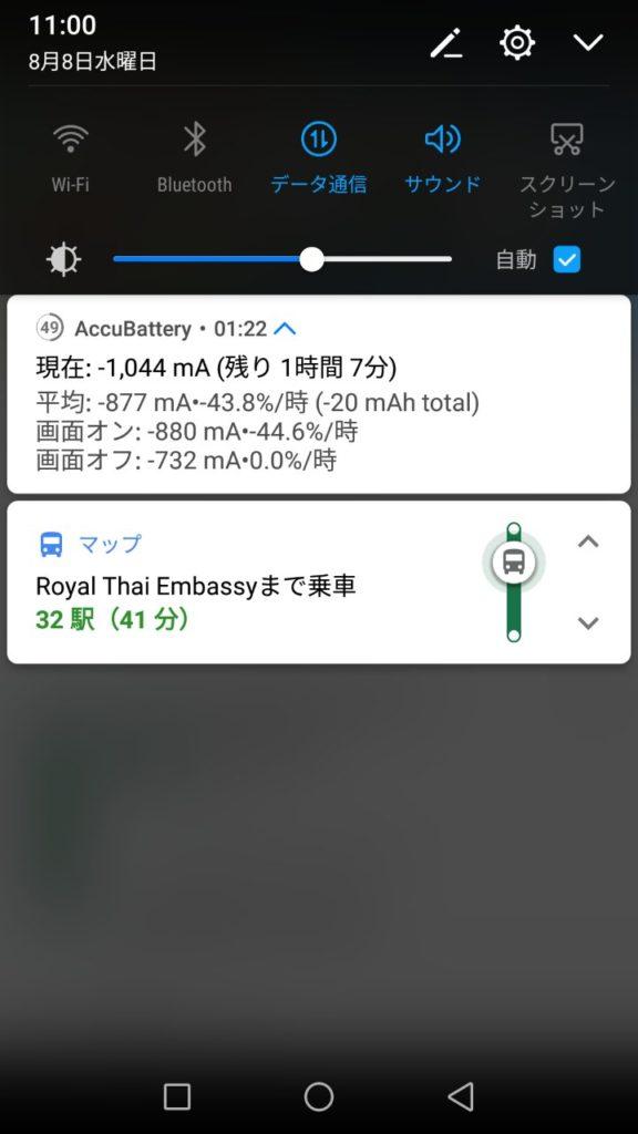 グーグルマップバス移動経過表示1