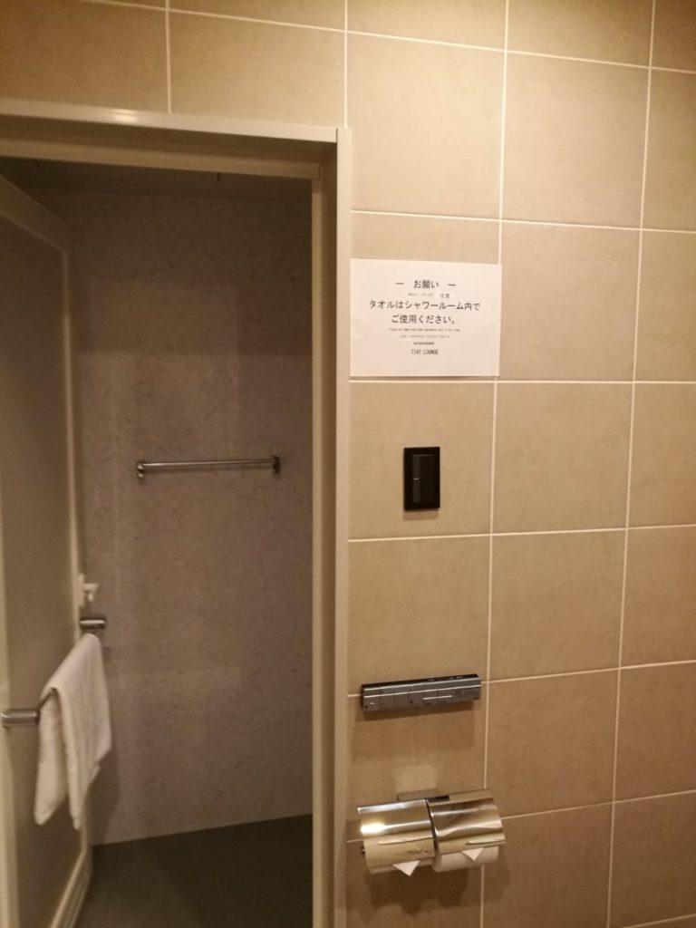 TIAT ラウンジ シャワー