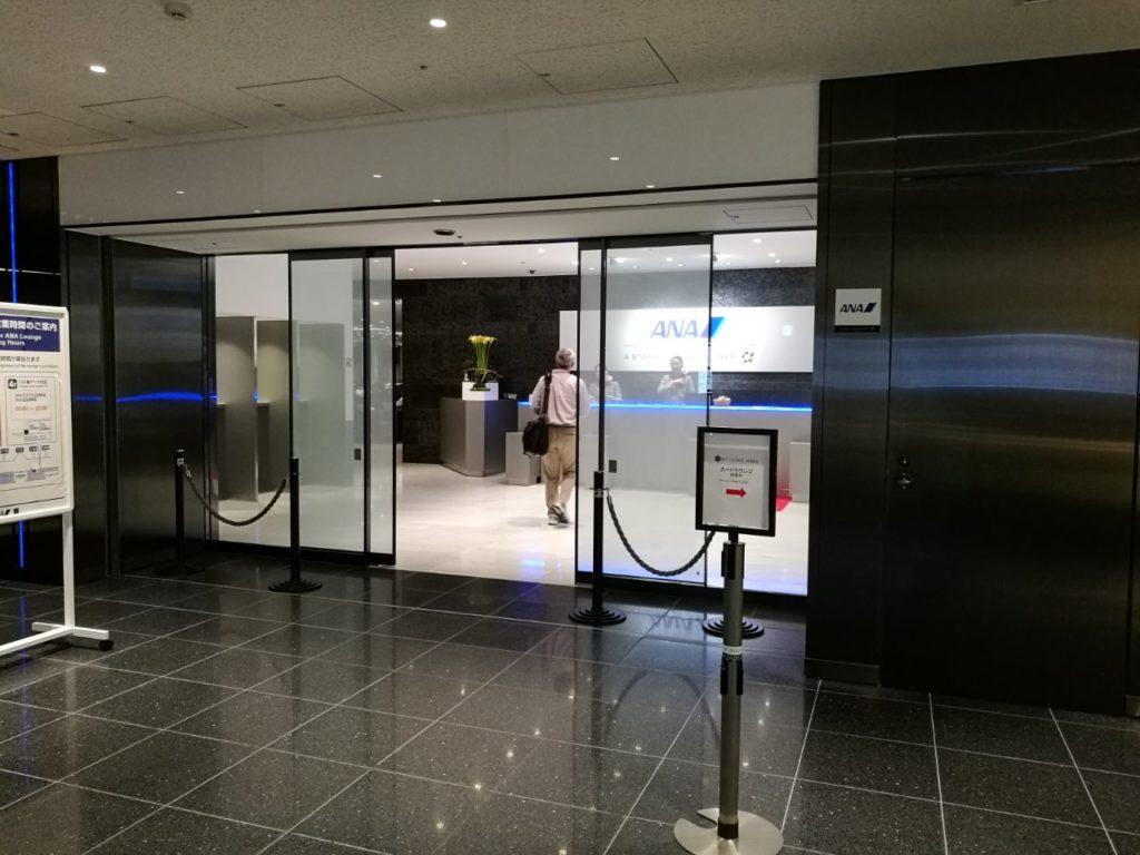 羽田空港国際線サテライトターミナル ANAラウンジ
