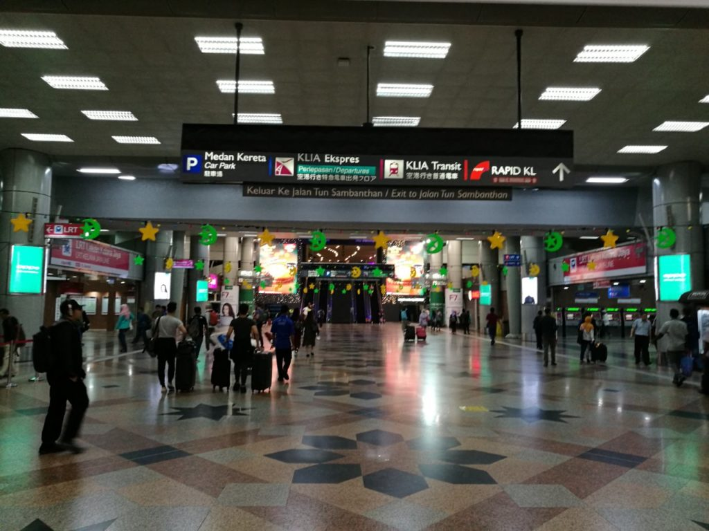 KLセントラル駅コンコース