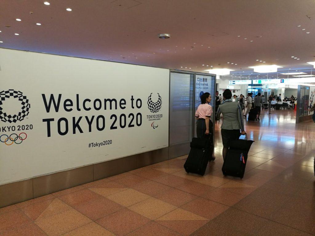 羽田国際線到着出口