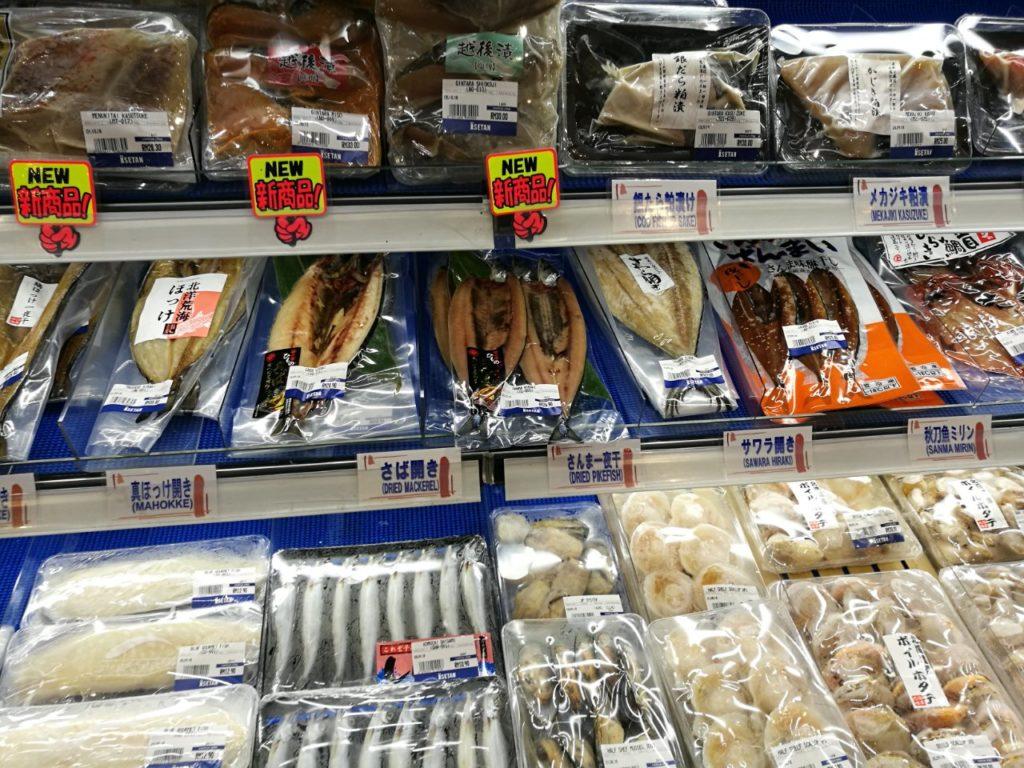 伊勢丹KLCC店日本食干物