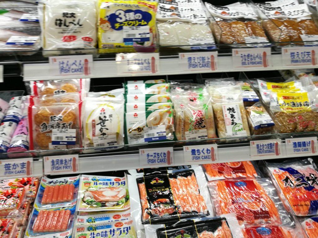 伊勢丹KLCC店日本食1