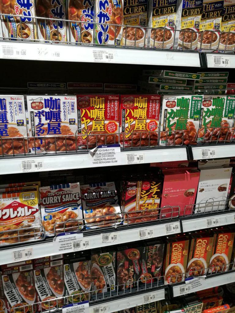 伊勢丹KLCC店日本食12