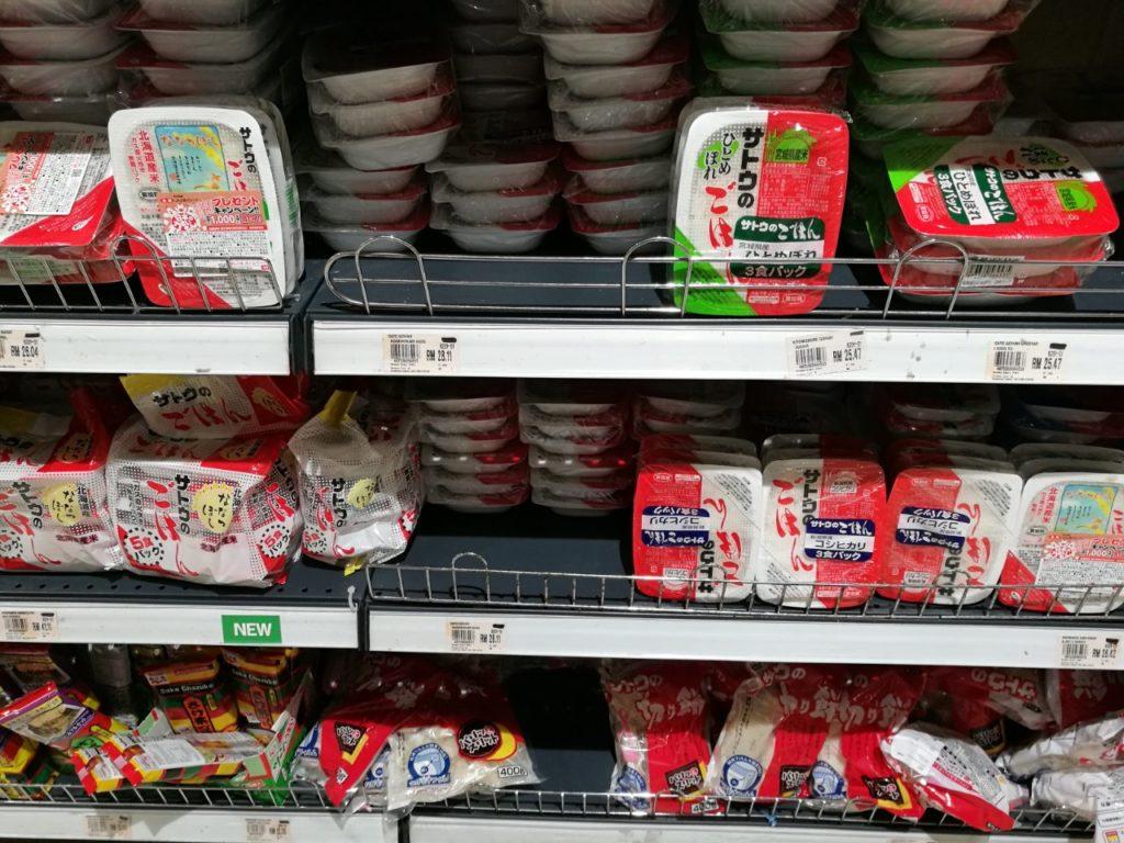 伊勢丹KLCC店日本食13