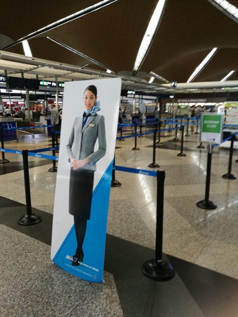 クアラルンプール国際空港ANAエコノミー受付カウンター