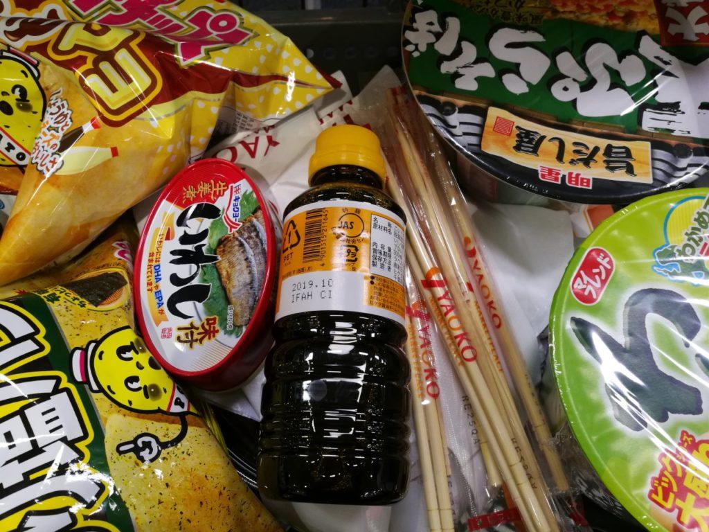 日本食準備