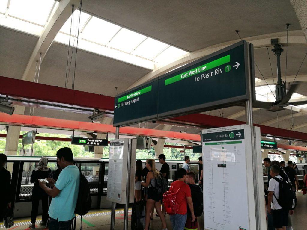 シンガポール地下鉄駅