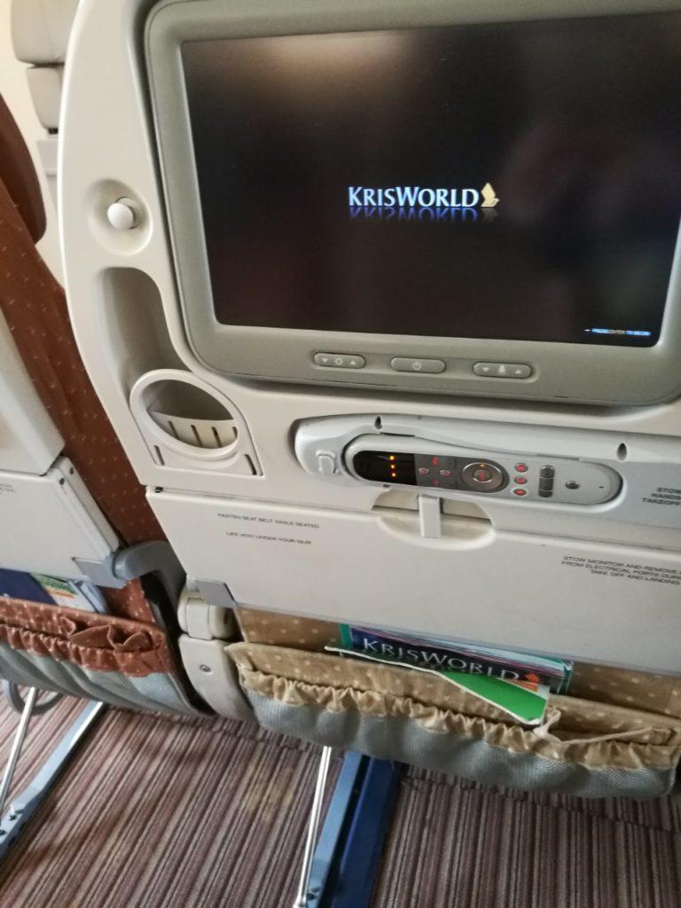 シンガポール航空エコノミー席