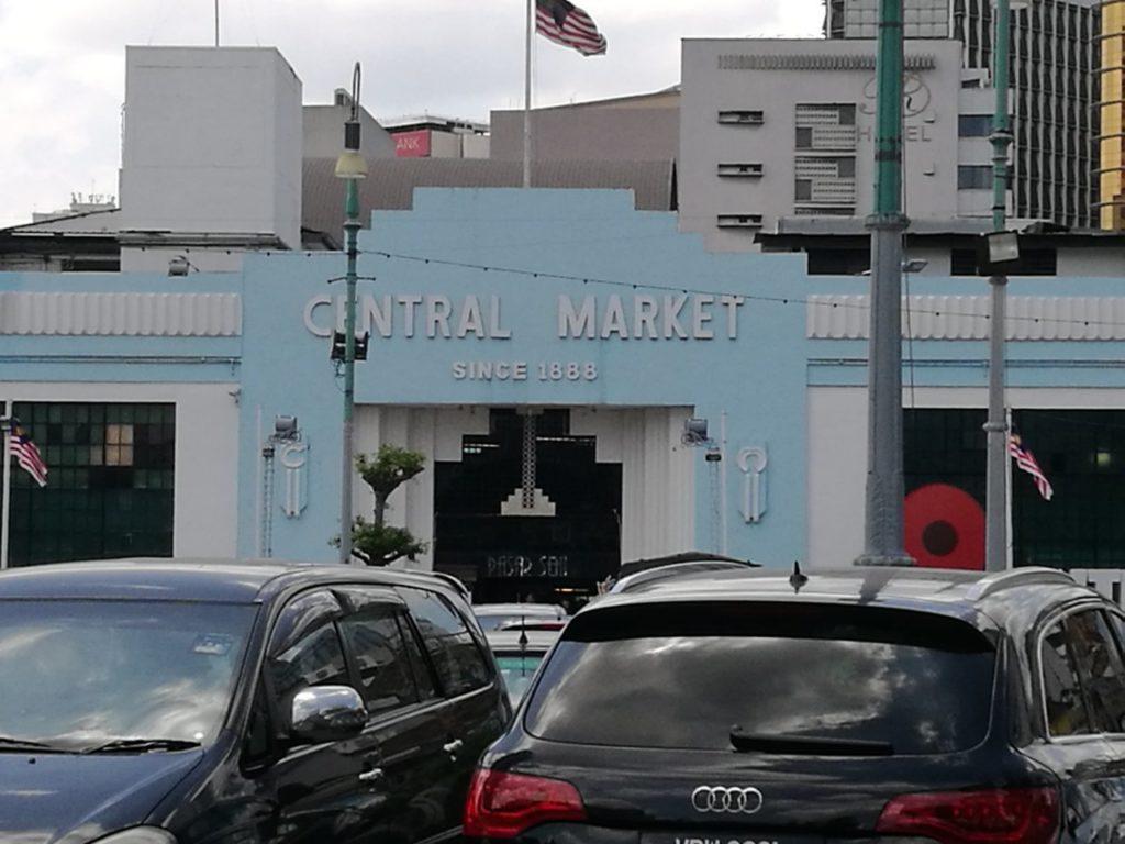 セントラルマーケット行き方10