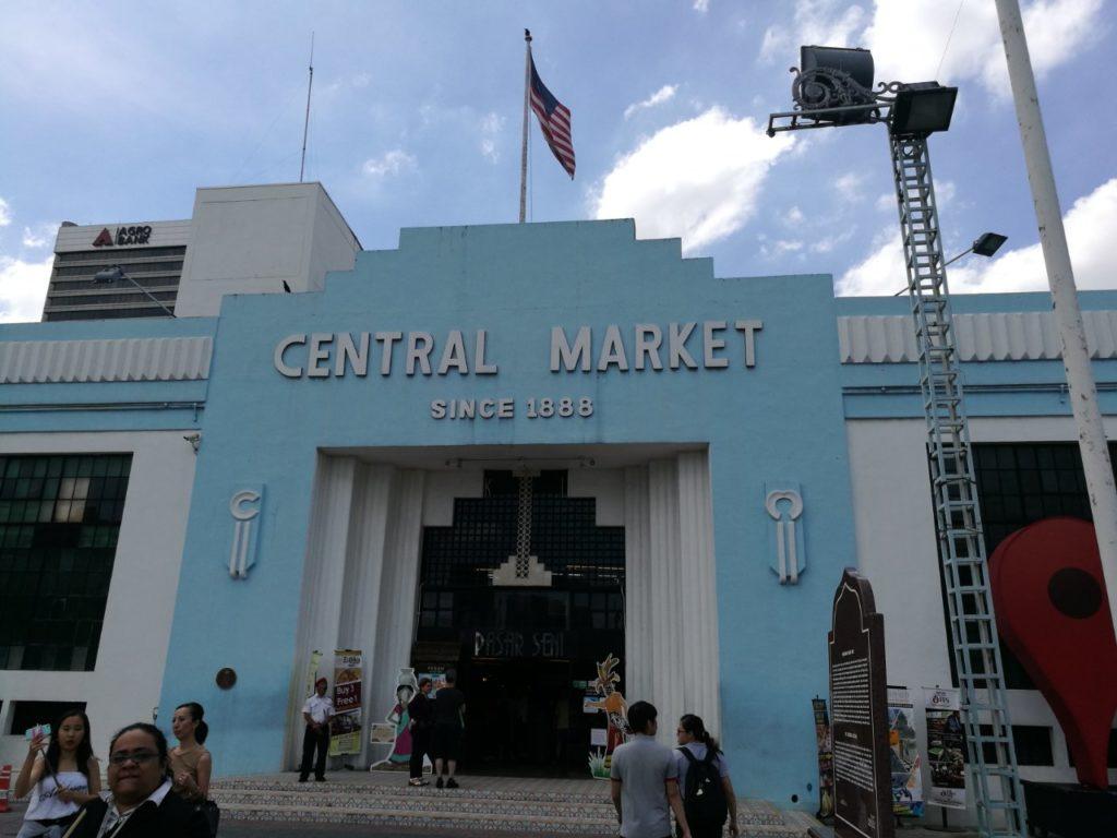 セントラルマーケット2