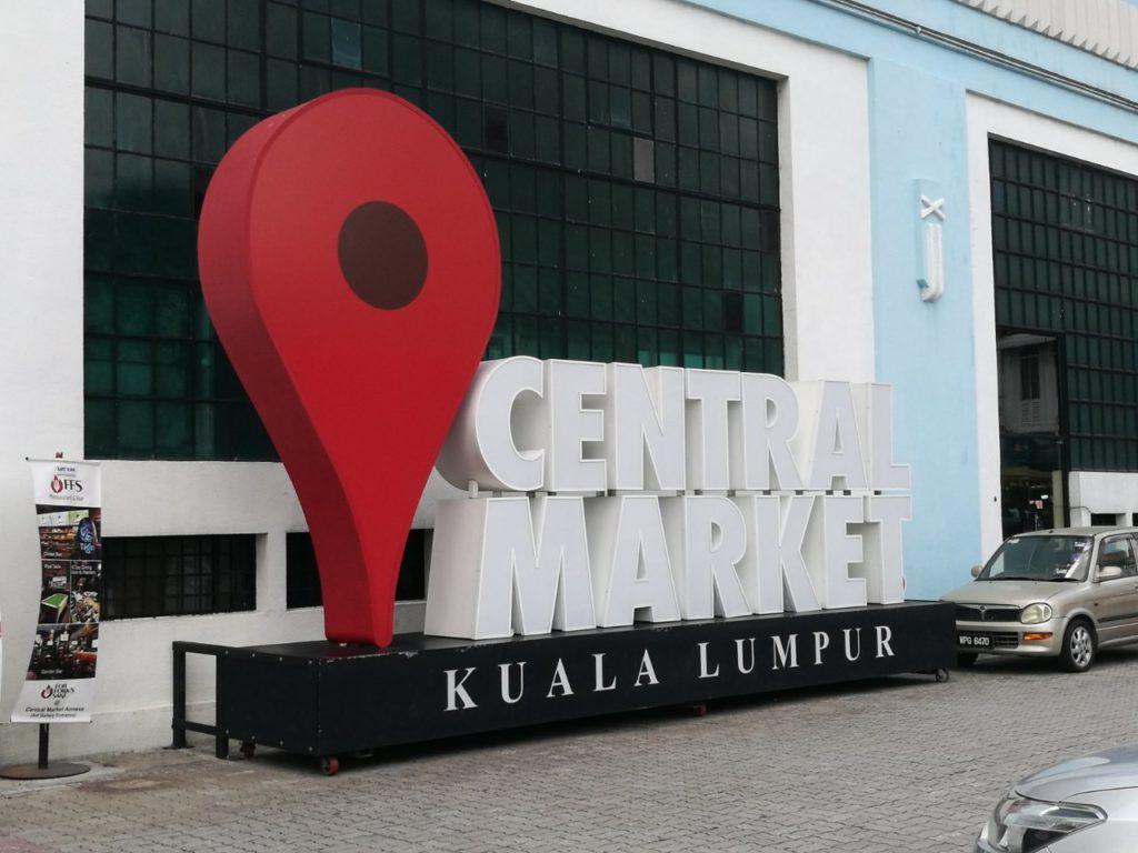 セントラルマーケット1
