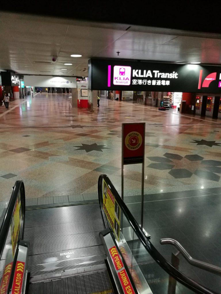 早朝深夜のKLセントラル駅2