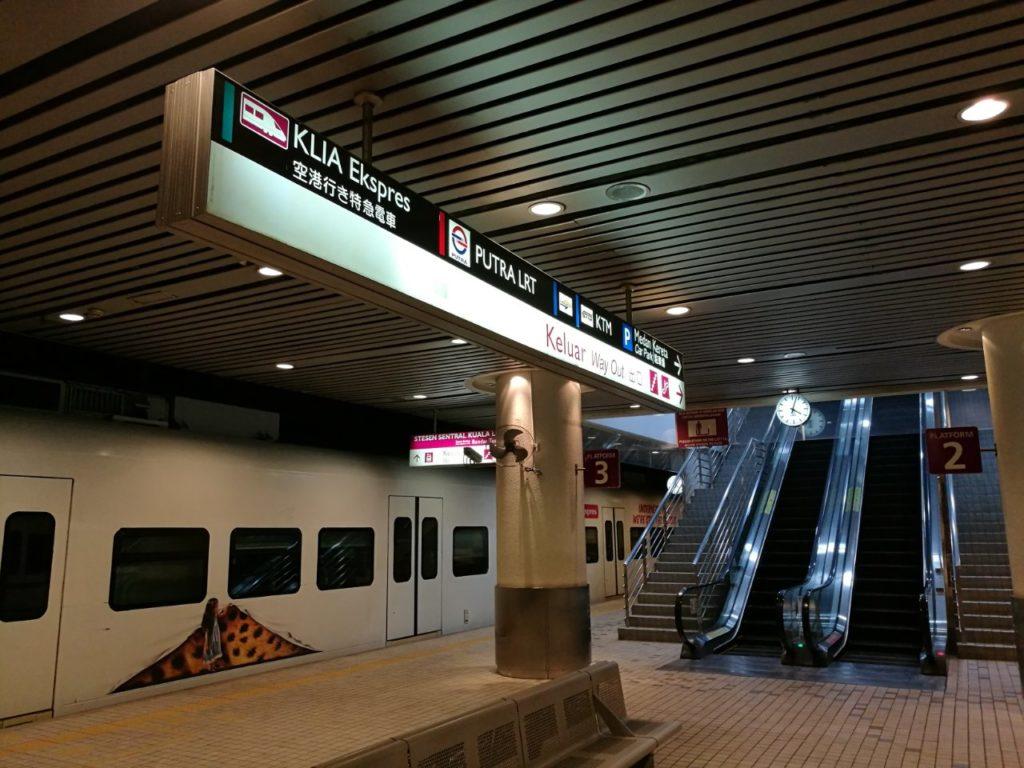 早朝深夜のKLセントラル駅5
