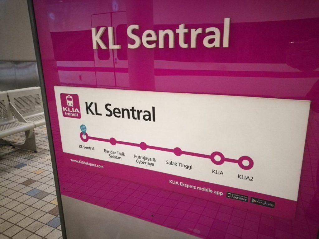 早朝深夜のKLセントラル駅6