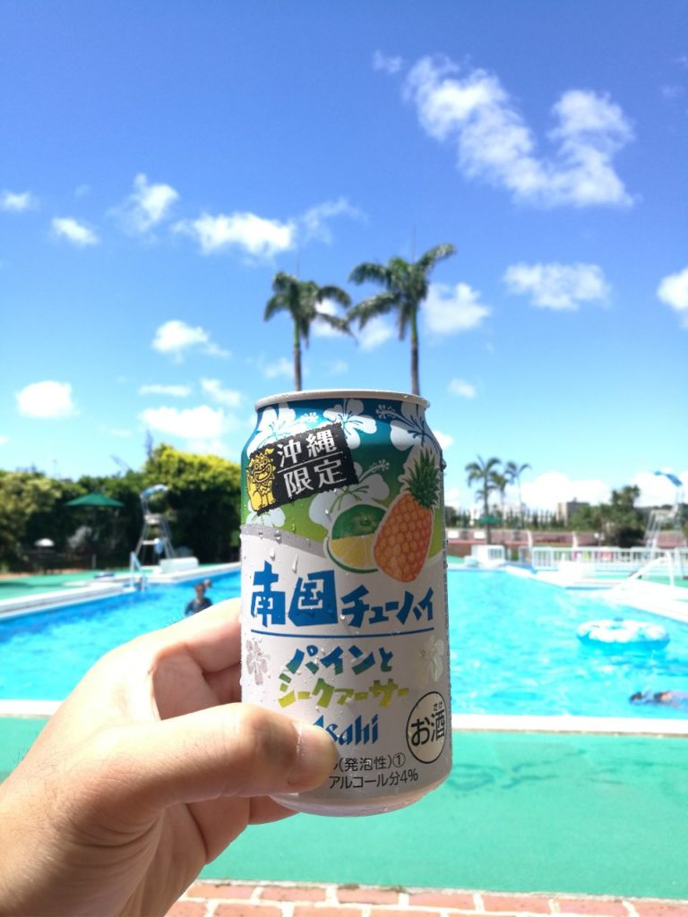 プールで乾杯