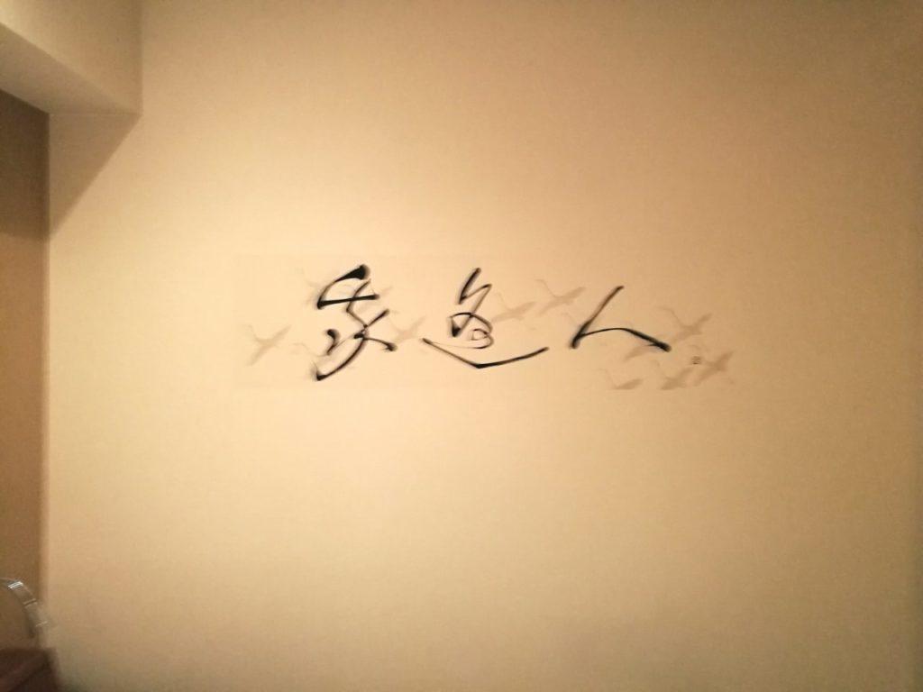 ヒルトン成田デラックスクイーン8