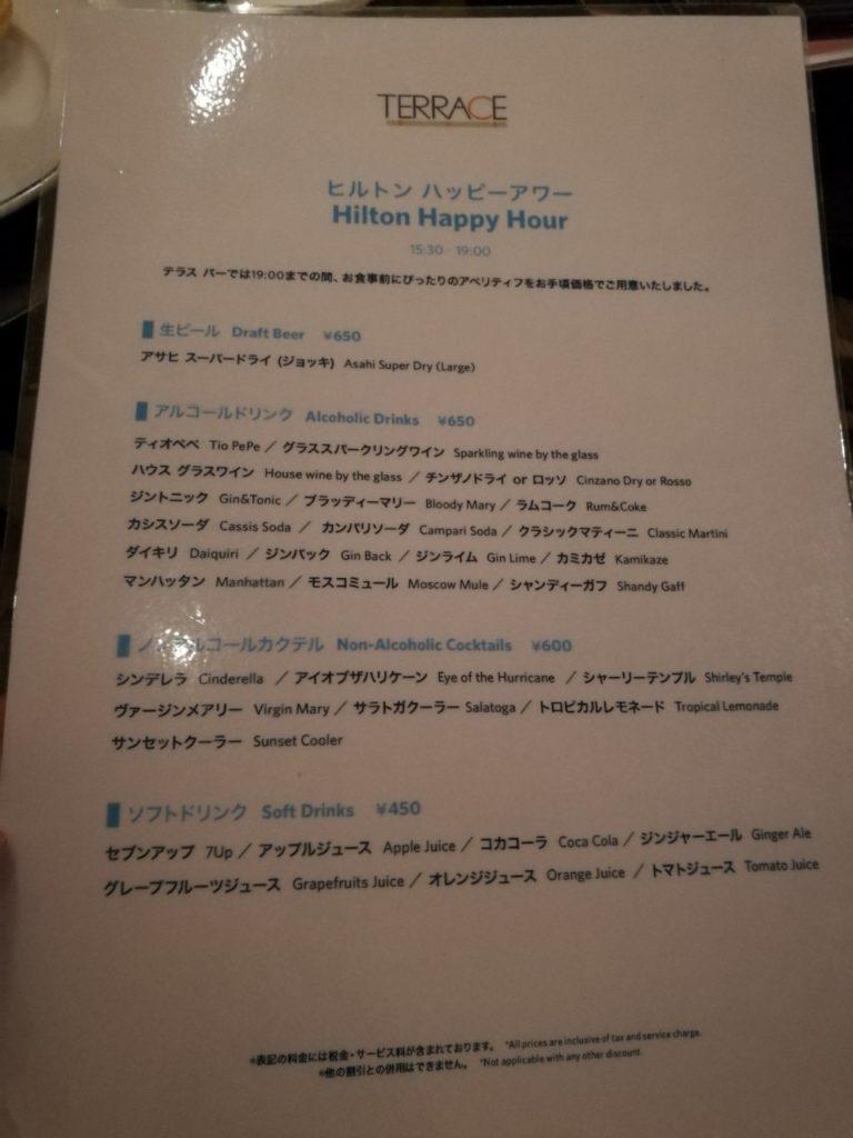ヒルトン成田デラックスクイーン1132号室26