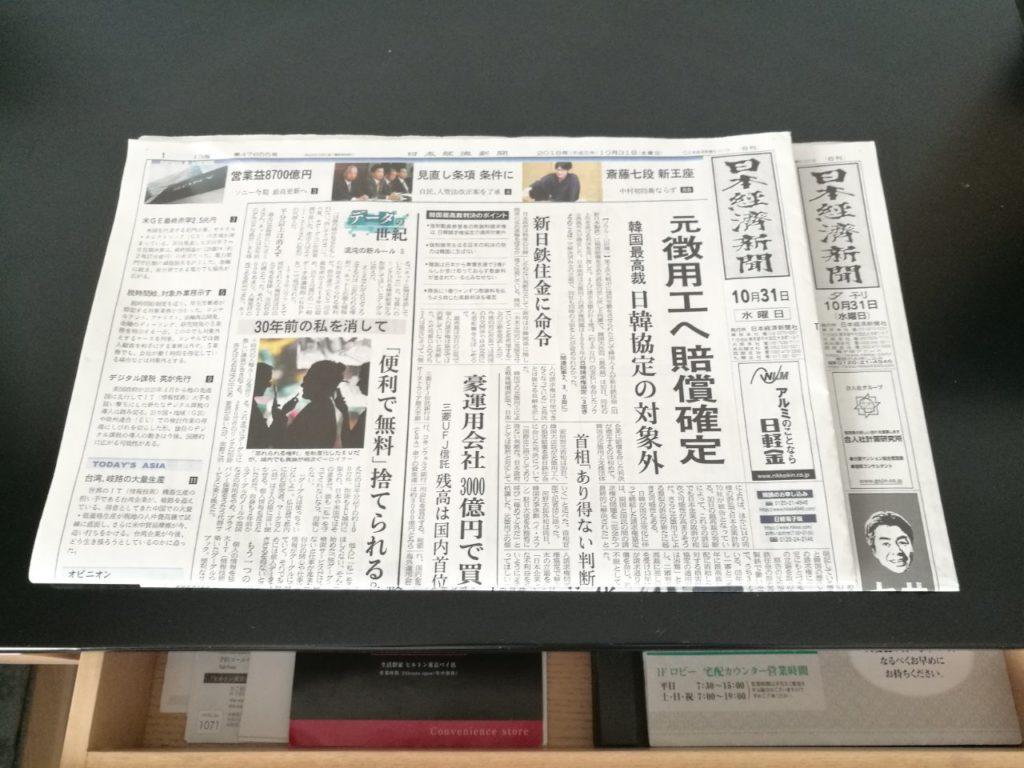 ヒルトン東京ベイヒルトンールーム3
