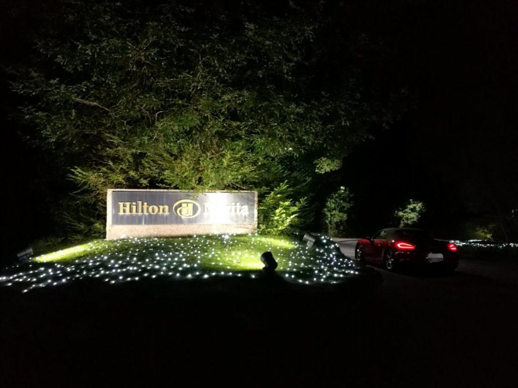 ヒルトン成田到着