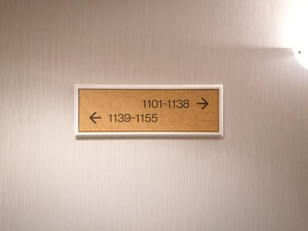 ヒルトン成田11階デラックスプラスクイーン1