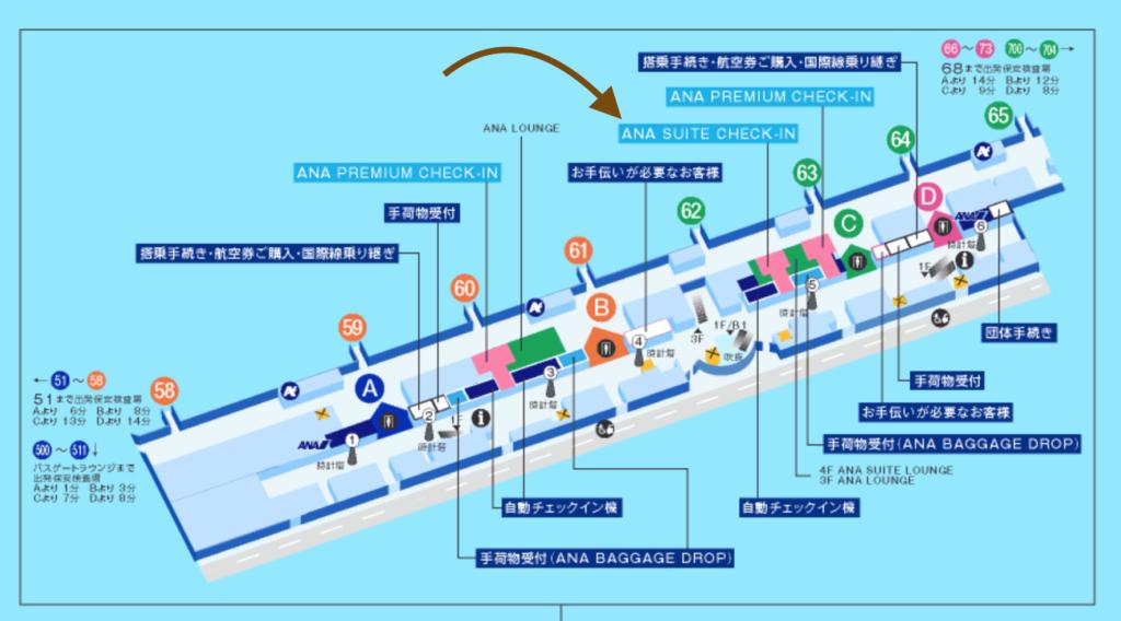 羽田空港国内線ANAスイートラウンジ案内図