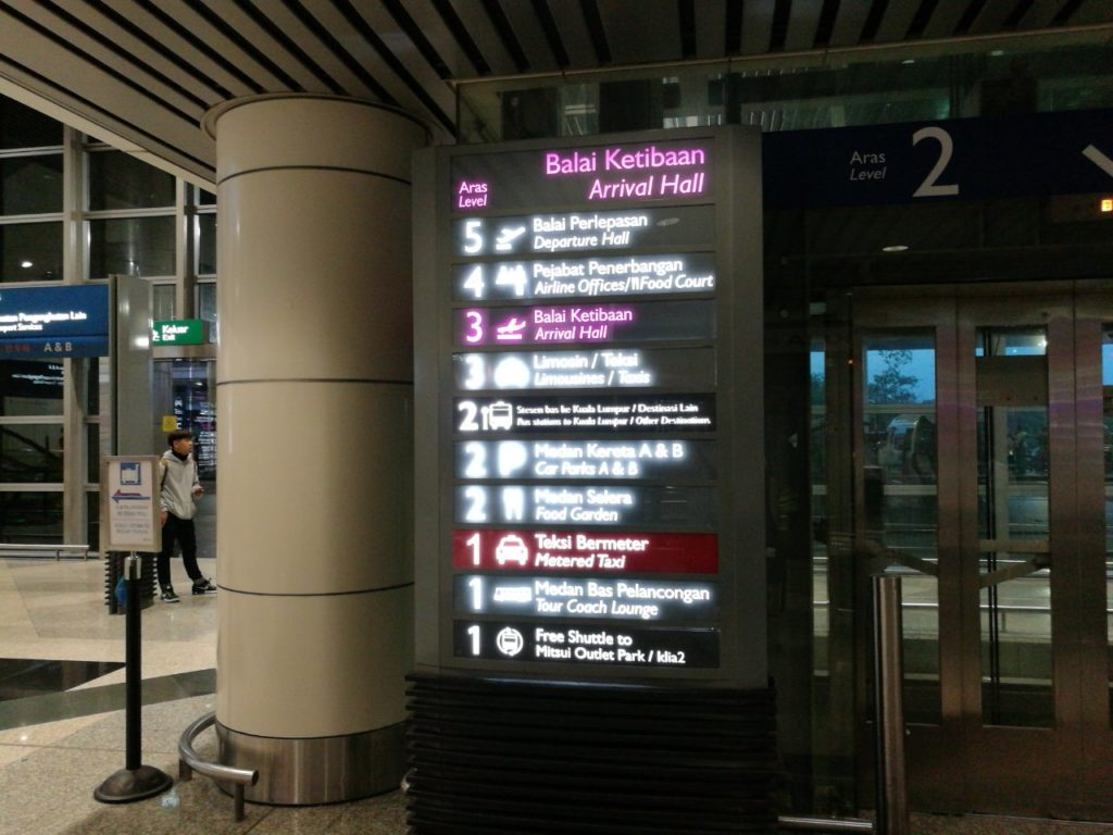 クアラルンプール空港無料シャトルバス移動方法