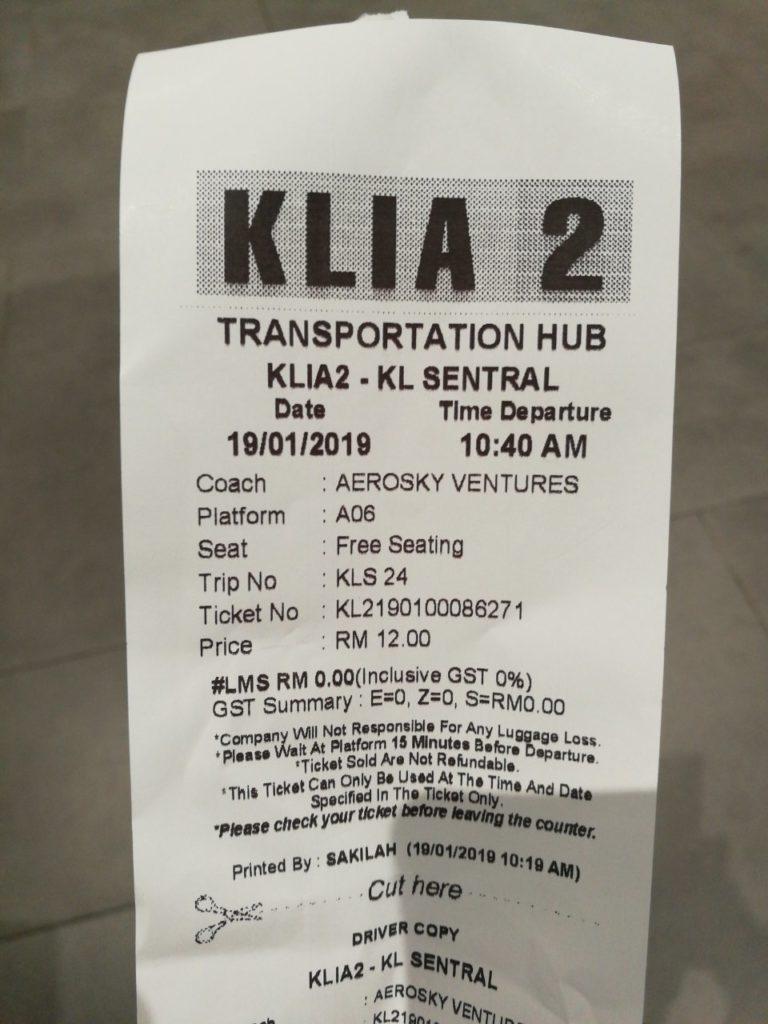 KLIA2からKLセントラルまでバス移動案内