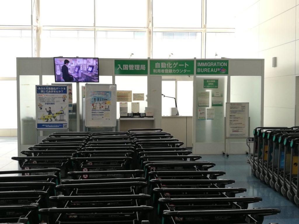 自動化ゲート羽田空港場所案内
