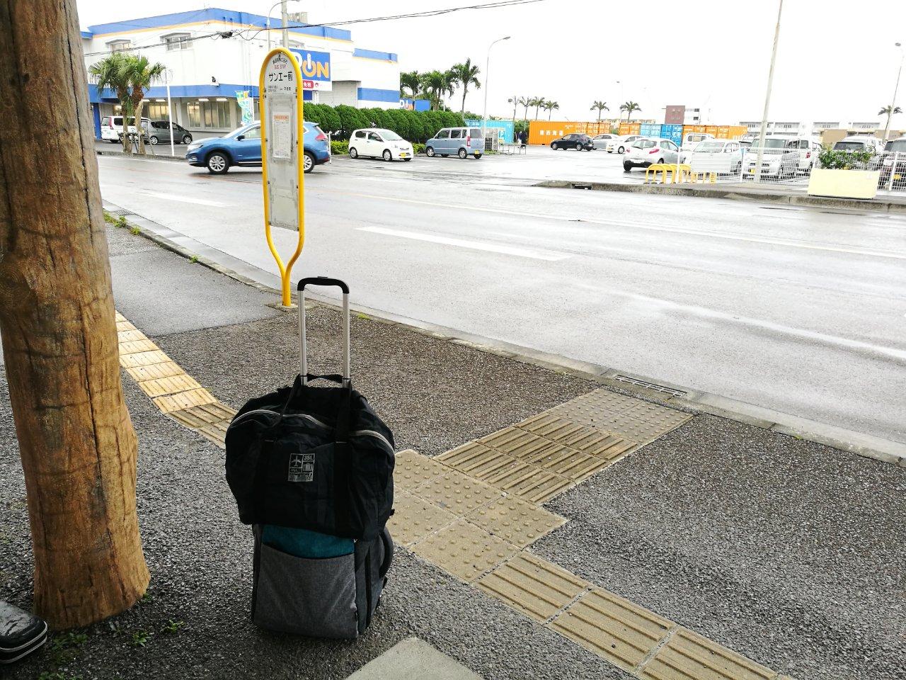 サンエー前バス停2
