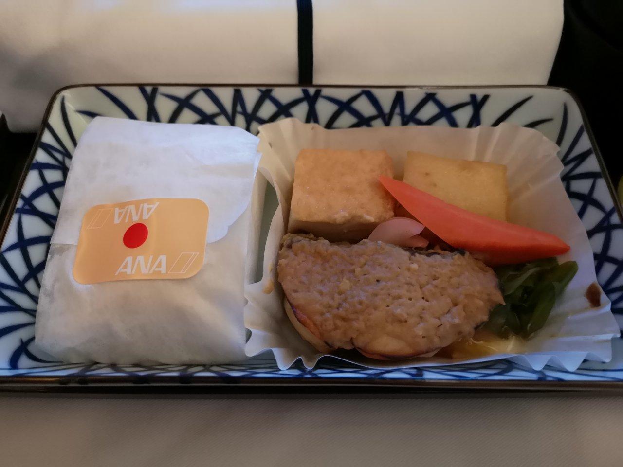 ビジネスクラスメニュー和食1