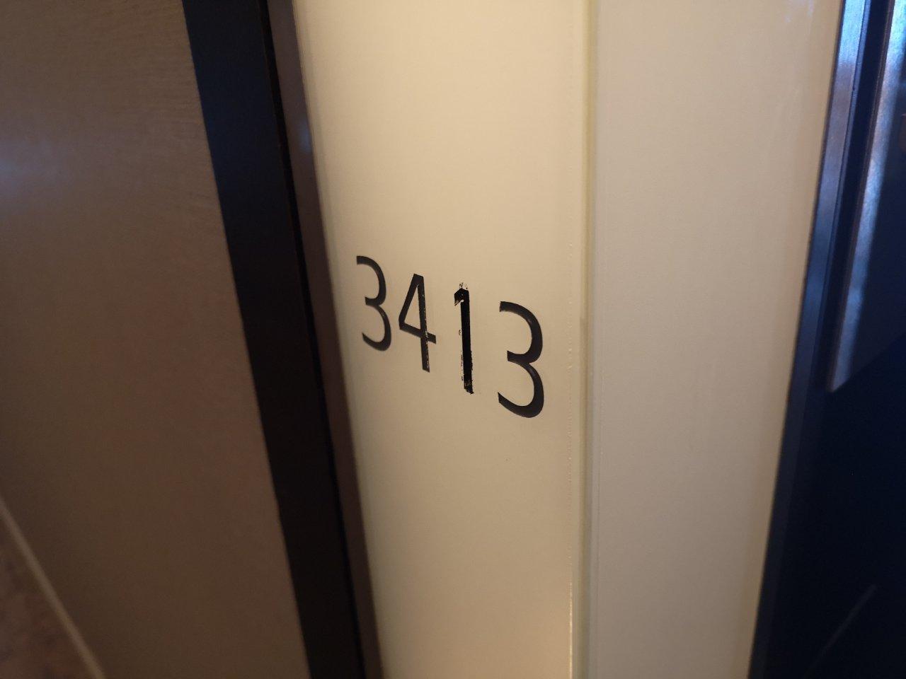 ヒルトンクアラルンプール3413号室1